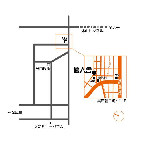案内MAP